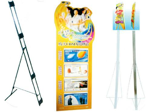 Picture Gia do banner, poster, ap phich quang cao (kt 1.5-1.5m)